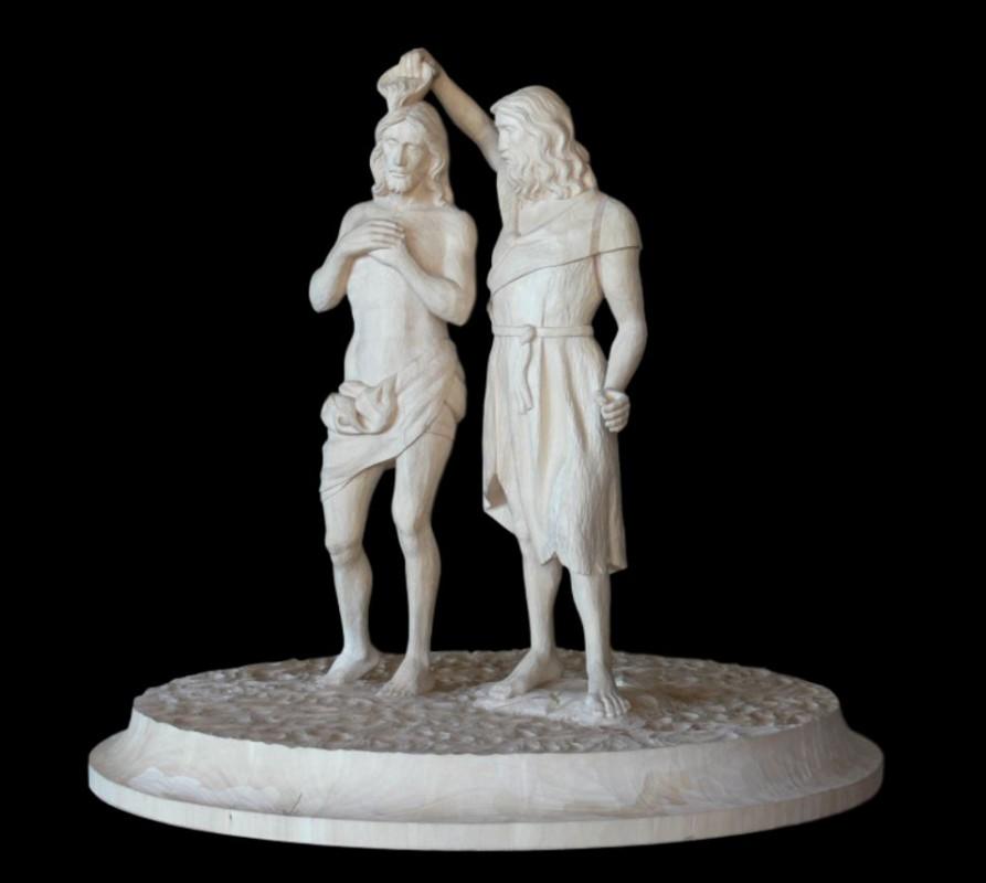 Chrzest, figura